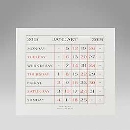 Leather 2015 S515 Calendar Refill Cards